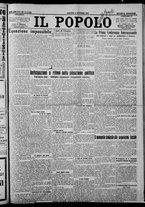 giornale/CFI0375871/1925/n.220/001