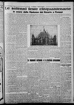 giornale/CFI0375871/1925/n.220/003