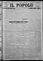 giornale/CFI0375871/1925/n.221/001