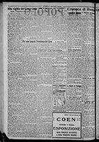 giornale/CFI0375871/1925/n.221/002