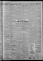 giornale/CFI0375871/1925/n.221/003