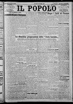 giornale/CFI0375871/1925/n.222/001