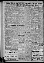 giornale/CFI0375871/1925/n.222/002