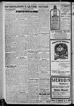 giornale/CFI0375871/1925/n.222/004