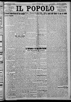 giornale/CFI0375871/1925/n.224/001