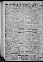 giornale/CFI0375871/1925/n.224/002