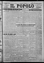 giornale/CFI0375871/1925/n.225/001