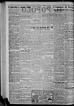 giornale/CFI0375871/1925/n.225/002
