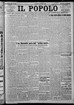 giornale/CFI0375871/1925/n.226/001