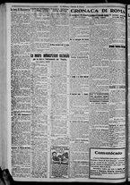 giornale/CFI0375871/1925/n.226/002