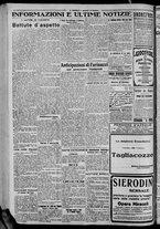 giornale/CFI0375871/1925/n.226/004
