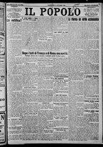 giornale/CFI0375871/1925/n.227/001