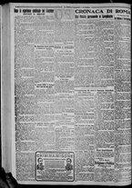 giornale/CFI0375871/1925/n.227/002