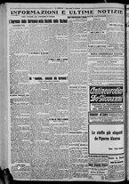 giornale/CFI0375871/1925/n.227/004