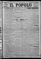 giornale/CFI0375871/1925/n.228/001
