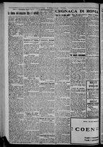 giornale/CFI0375871/1925/n.228/002