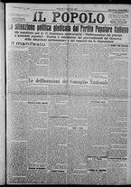 giornale/CFI0375871/1925/n.23/001