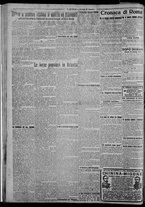 giornale/CFI0375871/1925/n.23/002