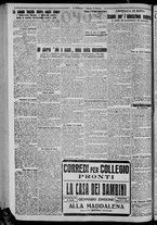giornale/CFI0375871/1925/n.230/002