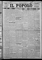 giornale/CFI0375871/1925/n.233/001