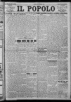 giornale/CFI0375871/1925/n.234/001