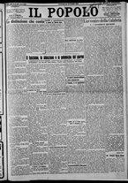 giornale/CFI0375871/1925/n.235/001