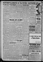 giornale/CFI0375871/1925/n.235/004
