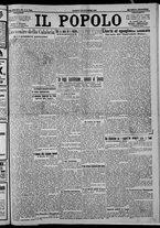 giornale/CFI0375871/1925/n.236/001