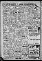 giornale/CFI0375871/1925/n.236/004