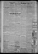 giornale/CFI0375871/1925/n.24/002