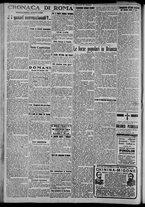 giornale/CFI0375871/1925/n.24/004