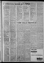 giornale/CFI0375871/1925/n.24/005