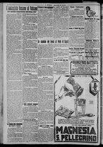 giornale/CFI0375871/1925/n.24/006