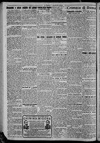 giornale/CFI0375871/1925/n.240/002