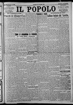 giornale/CFI0375871/1925/n.241/001