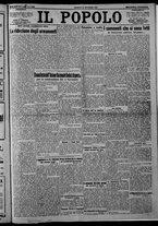 giornale/CFI0375871/1925/n.242/001