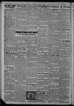 giornale/CFI0375871/1925/n.242/002