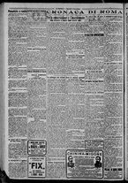 giornale/CFI0375871/1925/n.244/002