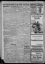 giornale/CFI0375871/1925/n.244/004