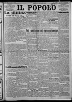 giornale/CFI0375871/1925/n.245/001
