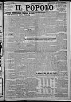 giornale/CFI0375871/1925/n.246/001