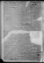 giornale/CFI0375871/1925/n.247/002