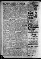 giornale/CFI0375871/1925/n.247/004