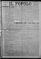 giornale/CFI0375871/1925/n.25/001