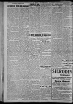 giornale/CFI0375871/1925/n.25/002