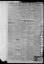 giornale/CFI0375871/1925/n.25/004