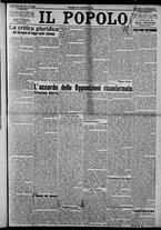 giornale/CFI0375871/1925/n.26/001
