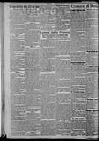 giornale/CFI0375871/1925/n.26/002