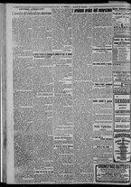 giornale/CFI0375871/1925/n.26/004