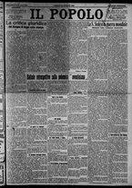 giornale/CFI0375871/1925/n.27/001